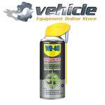 31368 WD-40 Specialist Contactspray 400ml