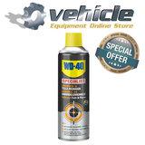 49976 6x WD-40 Specialist Remmenreiniger 500ml Voordeelpack (1)