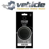71052 AXE Luchtverfrisser Gel Can Black (1)